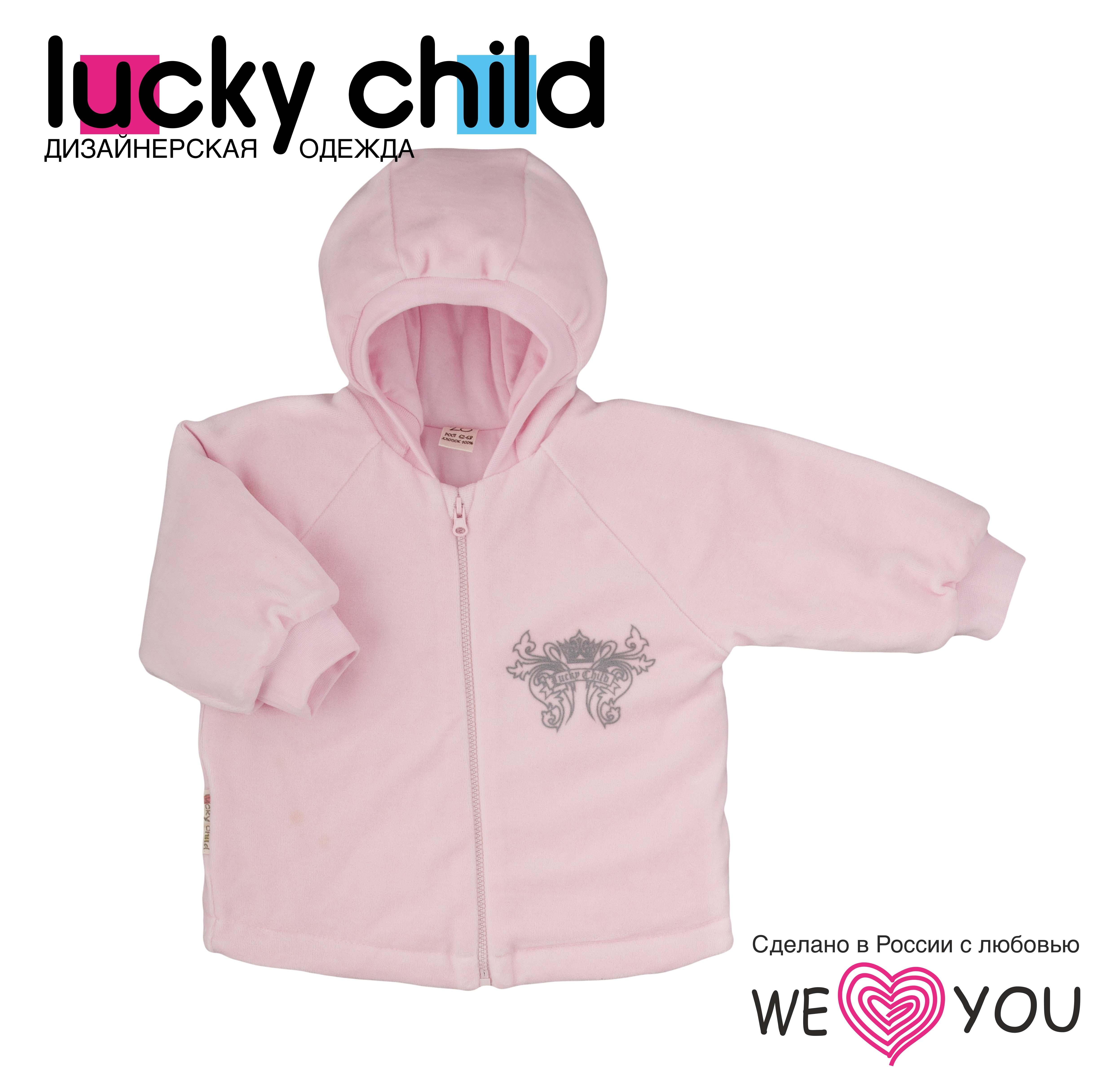 Заказать дешево детская одежда с доставкой