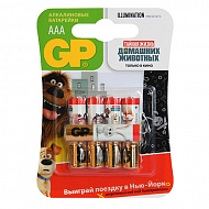 "Батарейки алкалиновые ""GP 24A4/1PET-2CR5 (AAA)"", 5 шт, в блистере, GP BATTERIES"